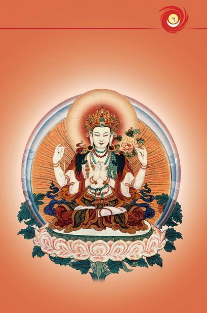 Meditation auf liebevolle Augen - Chenresig
